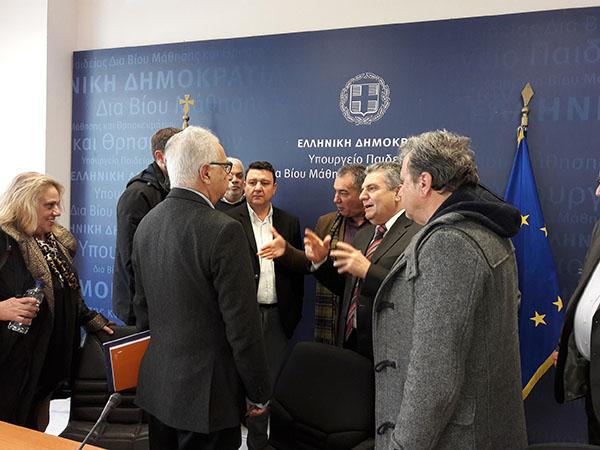 Πανεπιστημίου Δυτικής Αττικής, Νίκος Ζενέτος, υπουργείο Παιδείας