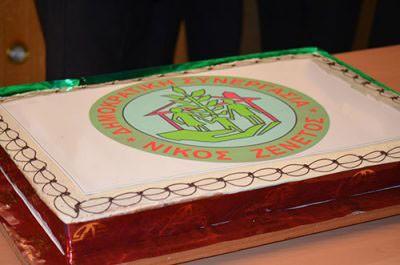 """Την καθιερωμένη πρωτοχρονιάτικη πίτα της παράταξής του """"Δημοκρατική Συνεργασία - Νίκος Ζενέτος"""" κόβει ο δήμαρχος Ιλίου"""