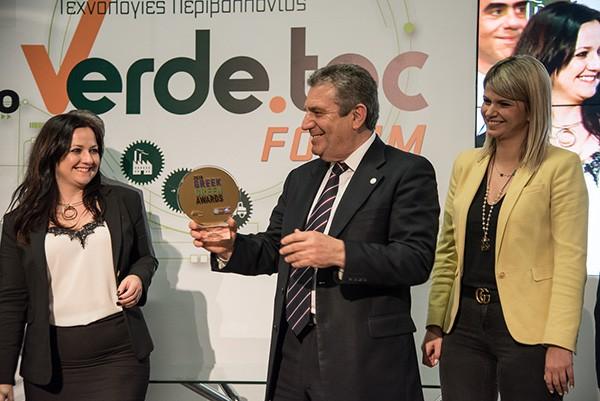 Βραβείο Ποιότητας απέσπασε ο δήμος Ιλίου στη 2η Διεθνή Έκθεση «VERDE.TEC 2018»