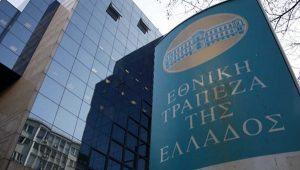 Εθνική τράπεζα, Ζεφύρι, υποκατάστημα, κλείσιμο
