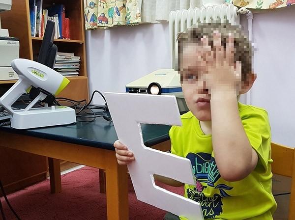 πρόγραμμα οφθαλμολογικού ελέγχου