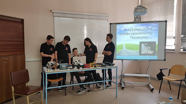 doxthi.gr|Στην πανελλήνια μάχη του διαγωνισμού Land Rover 4×4 in Schools μπαίνει και το λύκειο Φυλής