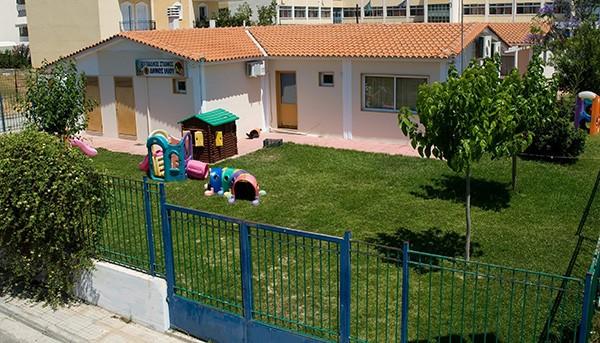 παιδικούς και βρεφονηπιακούς σταθμούς δήμου Ιλίου