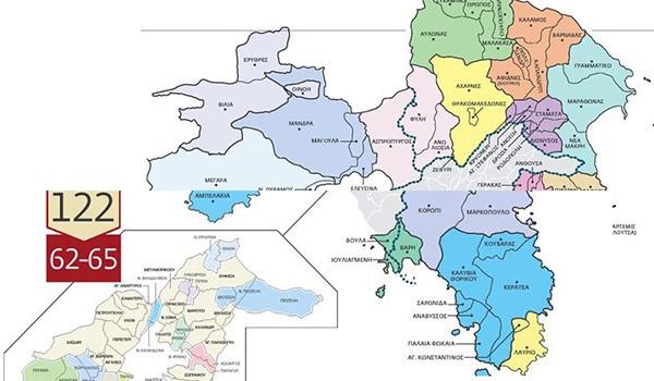Σχέδιο για κατάτμηση της Β΄Αθηνών και της περιφέρειας (πρώην υπόλοιπο) Αττικής εξετάζει η κυβέρνηση
