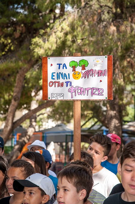'Οταν το περιβάλλον βρίσκεται στα χέρια των μαθητών του δήμου Ιλίου... Δράση για την Παγκόσμια Ημέρα Περιβάλλοντος