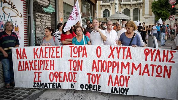 Βροντερή διαδήλωση στο κέντρο της Αθήνας για το κλείσιμο του ΧΥΤΑ Φυλής από σωματεία και φορείς Δυτικής Αθήνας & Αττικής