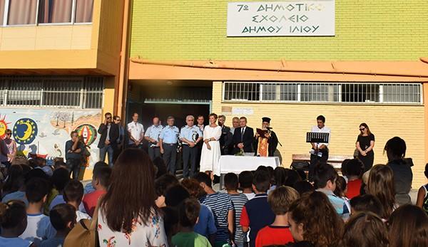 7ο δημοτικό σχολείο Ιλίου, αγιασμός, Όλγα Γεροβασίλη, αρχηγός της ΕΛ.ΑΣ,