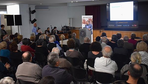 εμβολιασμό ενηλίκων, εκδήλωση, δήμος Ιλίου, Ίλιον
