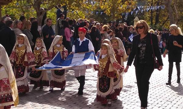 παρέλαση, 28η Οκτωβρίου, εθνική επέτειος, Φυλή
