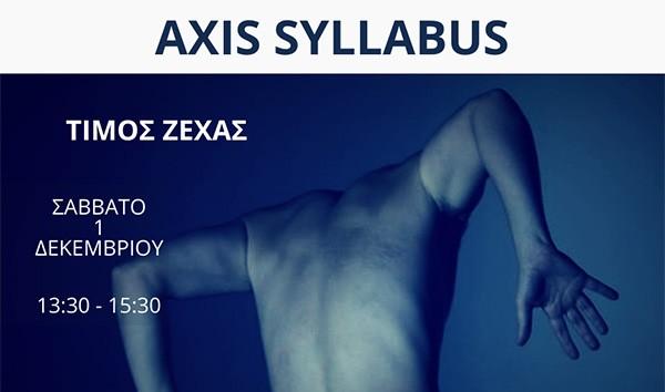 Axis Syllabus, Proastio Art