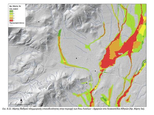 Αυξάνεται συνεχώς ο κίνδυνος πλημμυρών σε Ζεφύρι, Καματερό, Άνω Λιόσια. Δείτε που εντοπίζονται οι κίνδυνοι στους δήμους Αχαρνών και Ιλίου