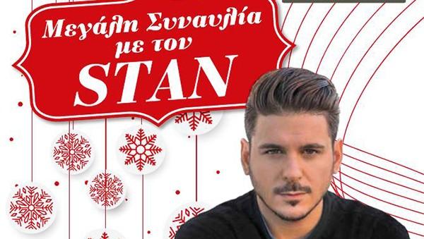 Με STAN και νεολαία η φωταγώγηση του Χριστουγεννιάτικου δέντρου στο Δήμο Ιλίου