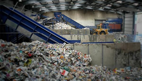 Μονάδα Επεξεργασίας Αποβλήτων