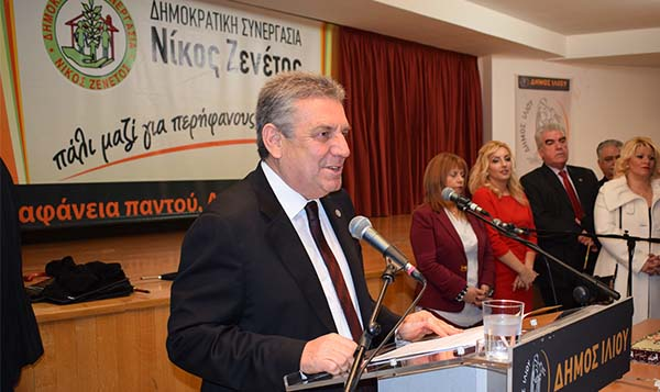 Νίκος Ζενέτος, Δημοκρατική Συνεργασία