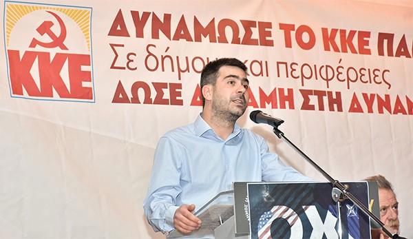 Λαϊκή Συσπείρωση, Νίκος Σταματόπουλος