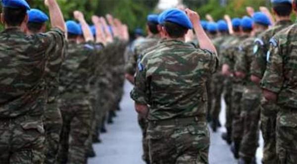 Ανακοίνωση για τους στρατεύσιμους του Δήμου Φυλής που καλούνται για δελτίο Απογραφής