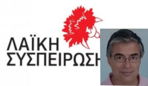 Νίκος Ζαπάντης, Λαϊκή Συσπείρωση Φυλής