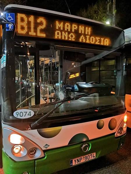 Πετροβόλησαν λεωφορείο του ΟΑΣΑ στα Άνω Λιόσια (φωτο)