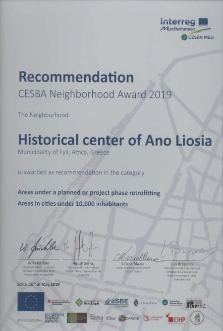 CESBA 2019, βραβείο γειτονιάς, Δήμος Φυλής