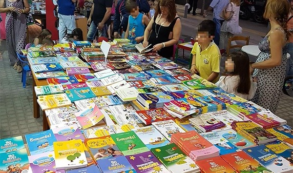 Στο πλαίσιο της εκδήλωσης «ΛΕΥΚΗ ΝΥΧΤΑ» που θα πραγματοποιηθεί το Σάββατο 29 Ιουνίου 2019, ο Δήμος Ιλίου πρόκειται να φιλοξενήσει έκθεση βιβλίου επί της οδού Νέστορος (μεταξύ των παράλληλων οδών Ιδομενέως και Πρωτεσιλάου).