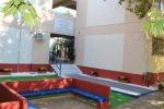 Κέντρο Μάθησης Ηλεκτρονικών Υπολογιστών, Δήμος Φυλής