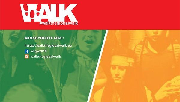Walk the Global Walk, Δήμος Φυλής