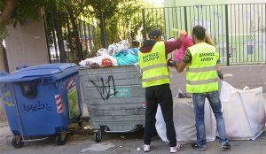 καθαριότητα Δήμος Ιλίου
