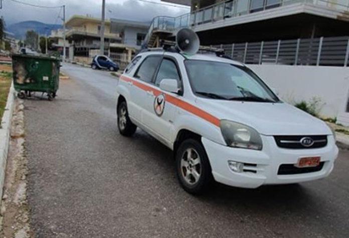 Δημοτική Αστυνομία Φυλής