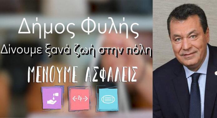 https://www.facebook.com/neaepoxi.info