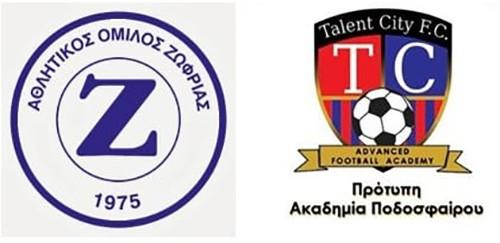 Talent City FC