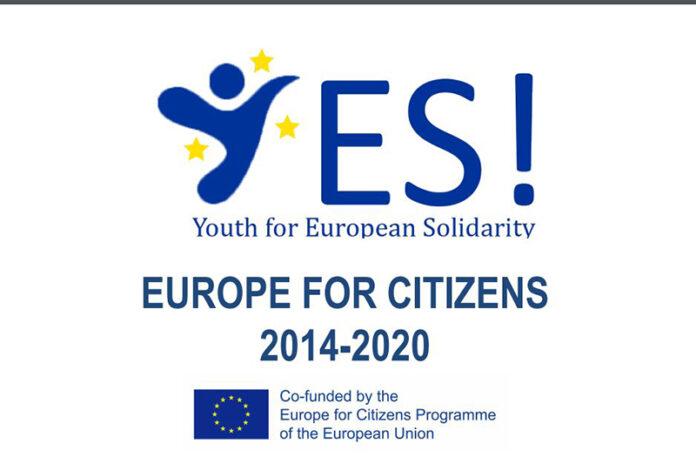 Στο πρόγραμμα «Ευρώπη για τους Πολίτες» και ειδικότερα στο δίκτυο πόλεων «YES -Νεολαία για την ευρωπαϊκή αλληλεγγύη!», που περιλαμβάνει εταίρους – δήμους από 14 Ευρωπαϊκές χώρες εντάχθηκε, για πρώτη φορά, ο Δήμος Φυλής