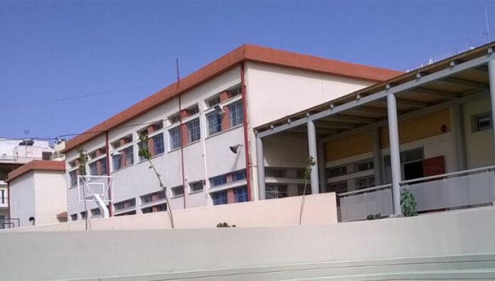 Δήμος Πετρούπολης, σχολεία, επαναλειτουργία, 9ο δημοτικό Πετρούπολη