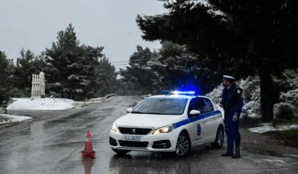 αστυνομία χιόνια