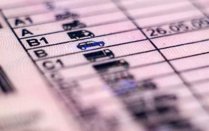Ψηφιακά οι αιτήσεις και τα δικαιολογητικά για αντικατάσταση διπλώματος οδήγησης
