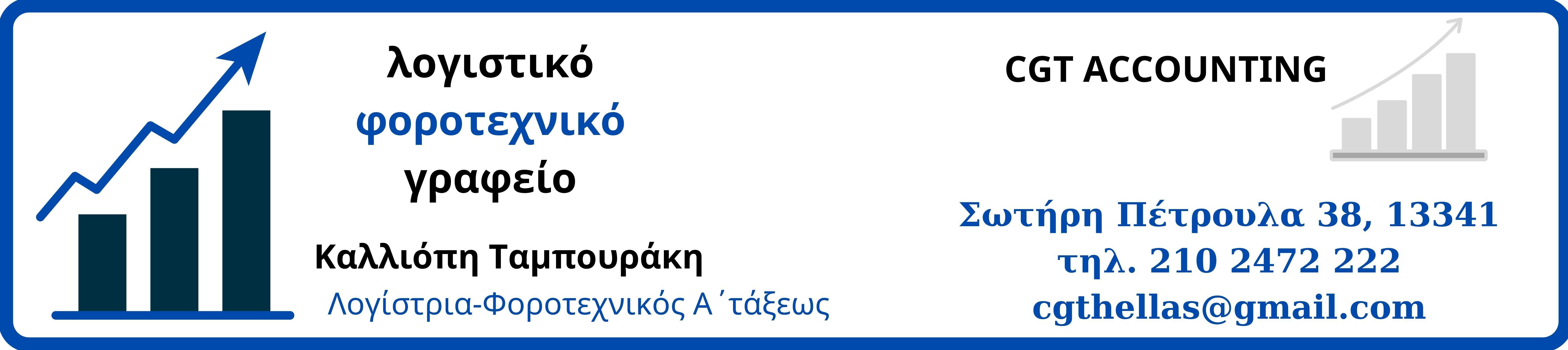 reklama-tabouraki.jpg