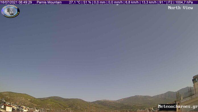 Meteoacharnes: Πτώση της θερμοκρασίας μέχρι Δευτέρα. Έρχονται και πάλι 40 βαθμοί; Η πρόγνωση για Αχαρνές, Ίλιον & Φυλή