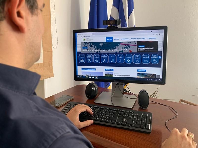 Με νέα ιστοσελίδα ανανεώνει το ψηφιακό του πρόσωπο ο Δήμος Αγίων Αναργύρων-Καματερού
