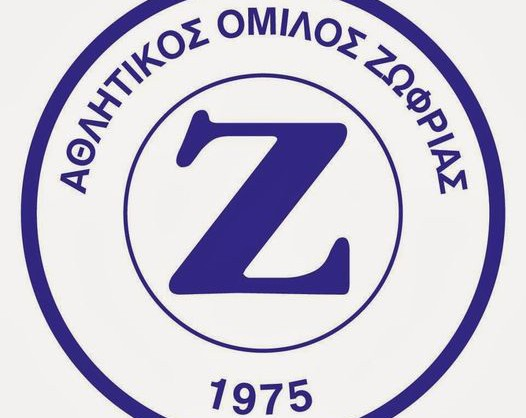 Με νέο Δ.Σ και νέα σχέδια η επανεκκίνηση του Α.Ο. Ζωφριάς