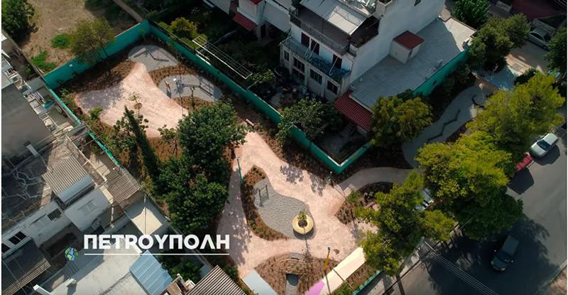 Πάρκο τσέπης στην Πετρούπολη: μικρή όαση για μικρούς και μεγάλους
