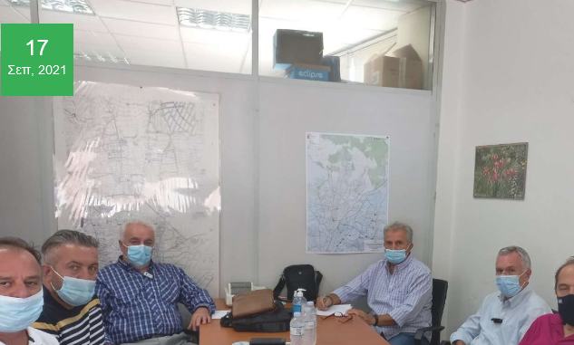 επιτροπή συγκοινωνιών δήμου αχαρνών