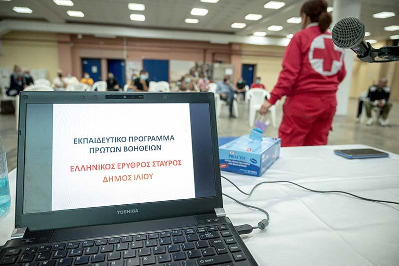 Δήμος Ιλίου: Απινιδωτές και πλήρως εξοπλισμένα ιατρεία σε όλα τα αθλητικά κέντρα
